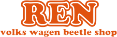 RENブログ- VWビートルの専門店RENのブログ